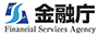 Japan Financial Supervisory Agency (FSA)