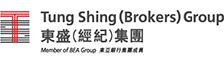 Tung Shing Securities